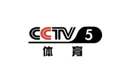 2018年CCTV-5体育频道频道 广告刊例价格
