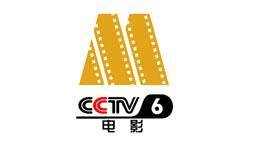 2018年CCTV-6电影频道 广告刊例价格