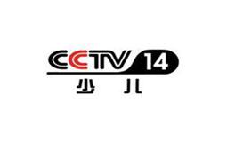 2018年CCTV-14少儿频道 广告刊例价格