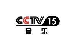 2018年CCTV-15音乐频道 广告刊例价格
