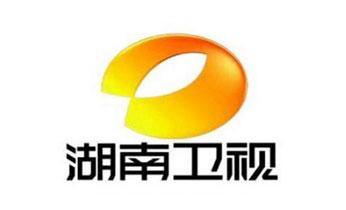 2019年湖南卫视 全天时段广告刊例价格表