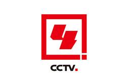 2019年中央电视台CCTV-4广告价格