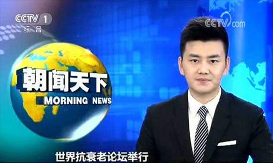 2019年CCTV-1、新闻《朝闻天下》贴片广告 C套装
