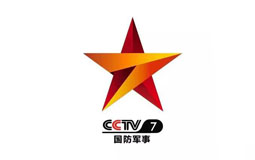 2021年CCTV-7全天 时段广告 刊例价格