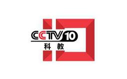 2021年CCTV-10栏目广告刊例价格