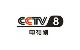 2021年CCTV-8栏目及时段广告刊例价格