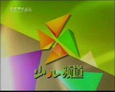 CCTV-少儿频道介绍及合作形式
