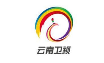2018年云南卫视刊例价格表
