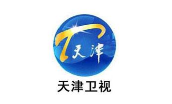 <b>2018年天津卫视刊例价格表</b>