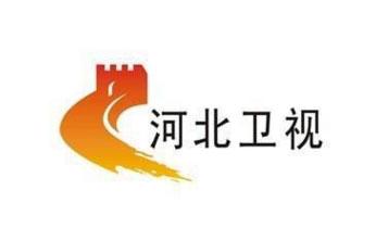 2018年河北卫视广告刊例价格