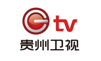 2018年贵州卫视广告刊例价格