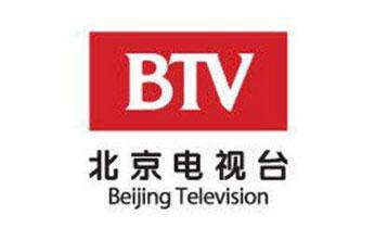 2018年北京卫视广告刊例价格