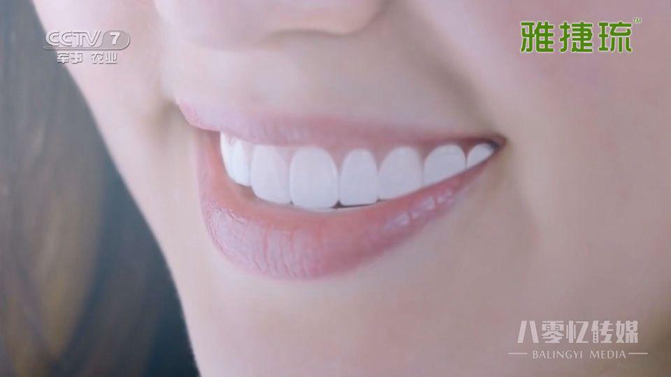 口腔护理新选择——雅捷琉草本牙膏