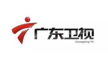 2019年广东卫视 白天时段刊例价格表