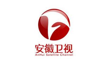 2019年安徽卫视 全天时段广告刊例价格