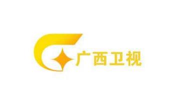 2019年广西卫视 全天时段广告刊例价格