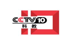 2019年中央电视台CCTV-10全天时段广告价格