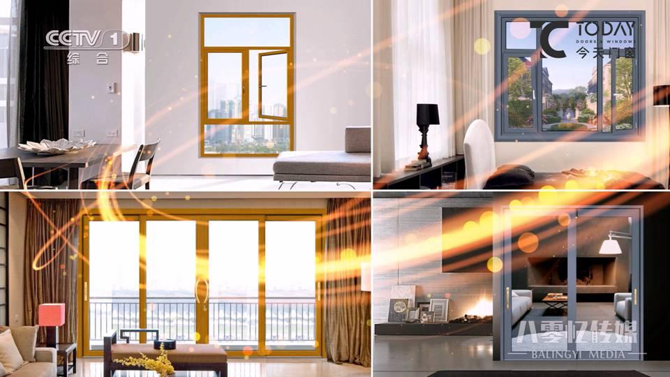 提供高品质门窗——今天门窗_5s