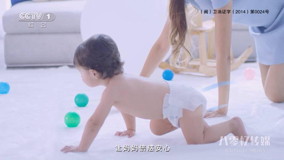 <b>呵护成长每一刻——迪米乐纸尿裤</b>