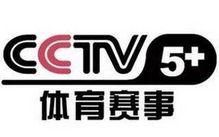 2020 年 CCTV-5+顶级体育赛事白酒独家合作伙伴