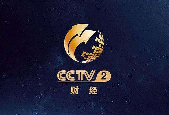 2020 年 CCTV-2 财经频道-合作伙伴