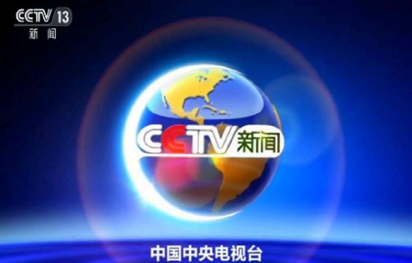 2020 年 CCTV-1、CCTV-新闻 第一黄金时间