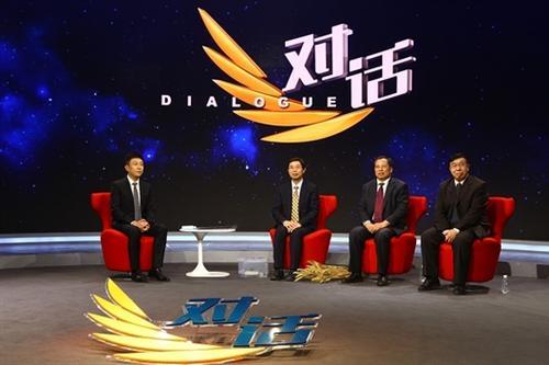 2020 年 CCTV-2《对话》伙伴 广告招商方案