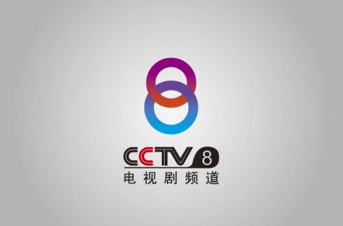 2020 年 CCTV-8《佳人剧场》独家冠名