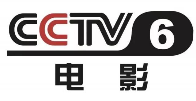 CCTV-6电影频道《光影套》广告刊例表