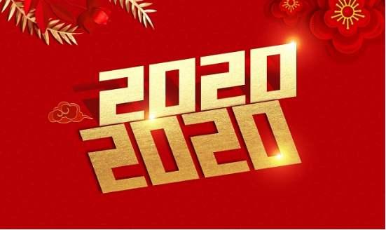 2020年中央电视台CCTV-1春节套装广告