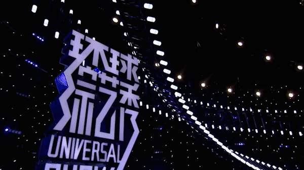 2020年CCTV-4《环球综艺秀》栏目广告价格