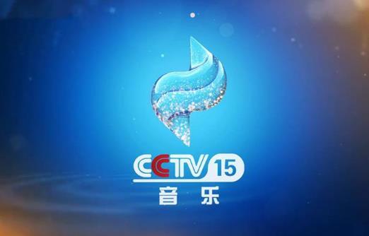 2020年CCTV-15音乐频道 时段/栏目广告价格表