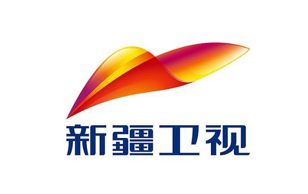 2020年新疆广播电视台  汉语新闻综合频道(一套