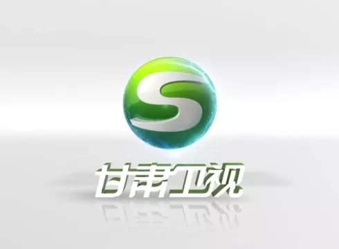 2020年甘肃卫视广告刊例价格表(白天时段)
