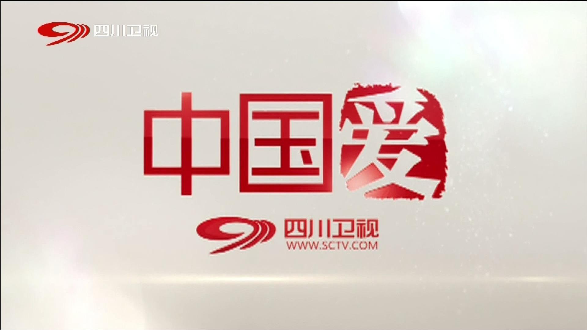 2020年四川卫视广告价格表