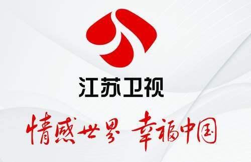 2020年江苏卫视广告价格表