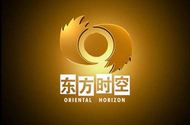 2021 年 CCTV-新闻 《东方时空》独家特别呈现