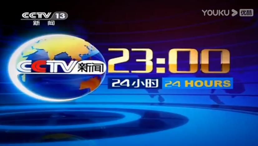 2021 年 CCTV-新闻 《24 小时》独家特别呈现