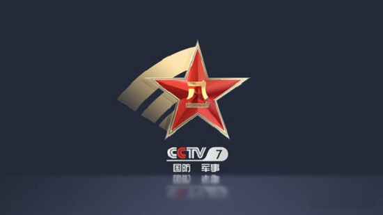 2021年CCTV-7 央视国防军事频道两会特别项目