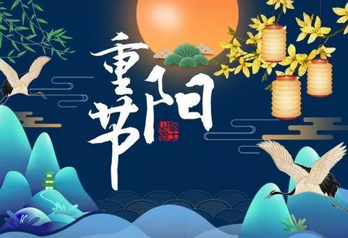 2021 年 CCTV-3《重阳特别节目》独家冠名