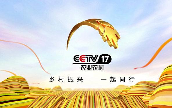 """2021年CCTV-17《乡村剧场》""""栏目剧""""独家冠名"""