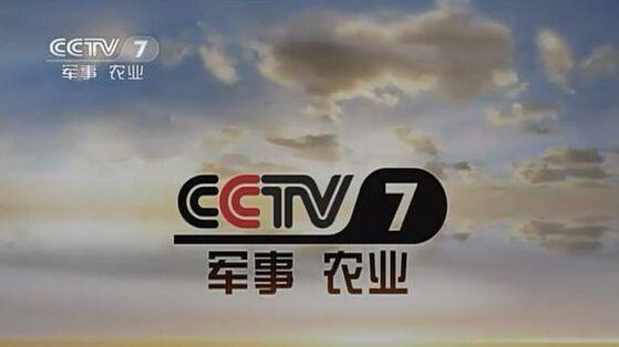 2021年CCTV-7全天 栏目广告 刊例价格