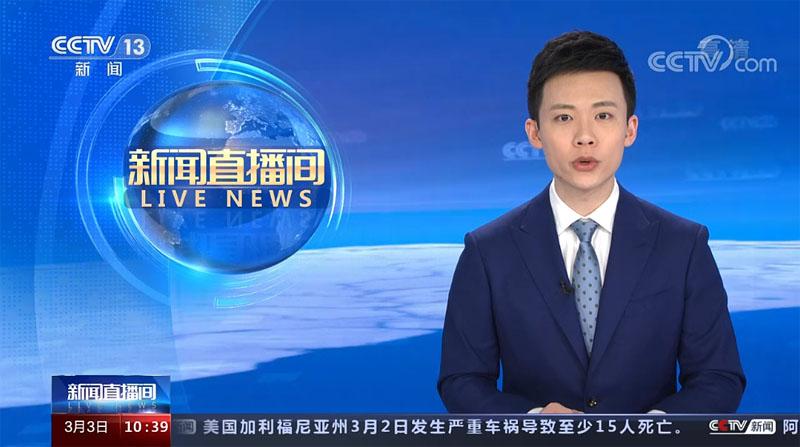 2021年 CCTV-13 《新闻直播间》全天多次套装广告